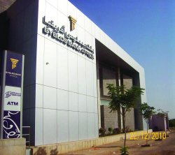 Byblos Bank Africa Bahri Branch – Khartoum Sudan