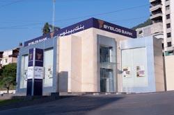 Byblos Bank - Haret Sakher Branch
